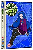 Negima 3 - Magic 301: Practical Application Of Magic [DVD] [2007]