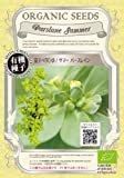 グリーンフィールド 野菜有機種子 夏すべりひゆ/サマー パースレイン [小袋] A089