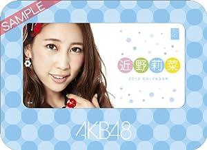 卓上 AKB48-142近野 莉菜 カレンダー 2013年