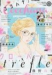 Cocohana(ココハナ) 2016年 08 月号 [雑誌]
