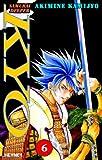 Samurai Deeper Kyo: Band 6