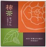柿茶石けん80g