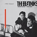 T・E・N・Tレーベル30th Anniversary THE BEATNIKS 19812001 [DVD]