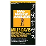 img - for Miles Davis (Earth music library) (2002) ISBN: 4887450745 [Japanese Import] book / textbook / text book