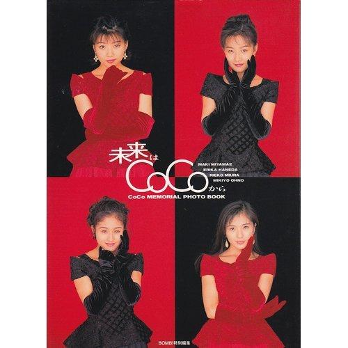 COCO (グラビアアイドル)の画像 p1_3