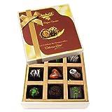 Chocholik Belgium Chocolates - 9pc Attractive Treat Of Dark Chocolate Box