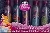 Disney Royal Princess Shower Gel Assortment