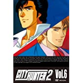 CITY HUNTER 2 Vol.6 [DVD]