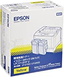 EPSON 環境推進トナー LPC3T18YPV イエロー Mサイズ 6,500ページ×2本パック LP-S7100/S8100シリーズ用