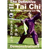 The Definitive Chen Tai Chi [DVD]