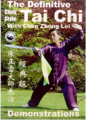 The Definitive Chen Tai Chi [DVD]