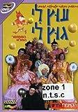 echange, troc Utz Li Gutz Li: Live Show [Import USA Zone 1]