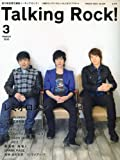 Talking Rock ! ( トーキング・ロック ) 2010年 03月号 [雑誌]