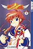 Angelic Layer, Volume 1
