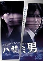�ϥ����� [DVD]