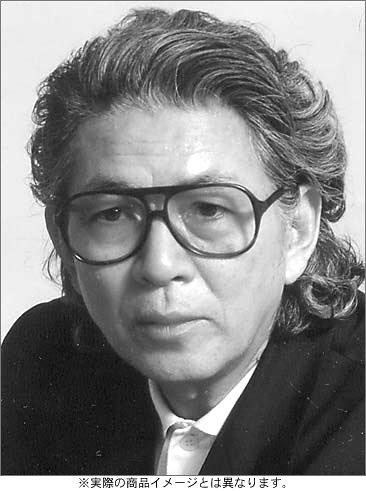 NHK人間講座 五木寛之 いまを生きるちから 第1巻 [DVD]