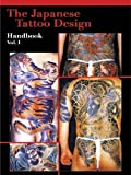 The Japanese Tattoo Design Handbook: The New Generation of Tattoo Artists in Japan,  Vol. 1
