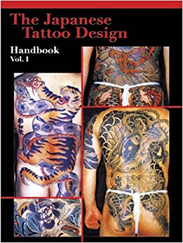 The japanese tattoo design handbook the new generation of for Generation 8 tattoo