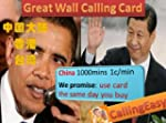 International Calling Quality Fastest Cheapest