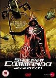echange, troc Samurai Commando [Import anglais]