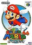 Super Mario 64 - Jap Import