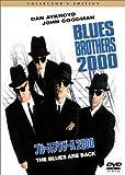ブルース・ブラザース 2000 ― コレクターズ・エディション [DVD]