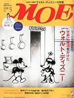 MOE (モエ) 2012年 05月号 [雑誌]