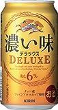 キリン 濃い味〈デラックス〉 350ml×24本 ランキングお取り寄せ
