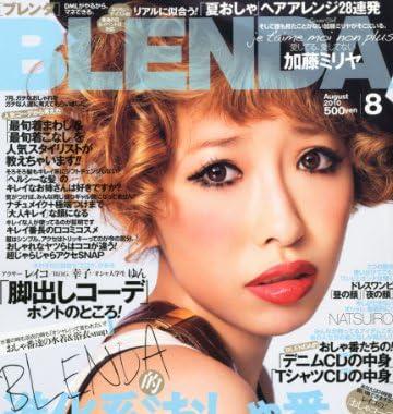 BLENDA (ブレンダ) 2010年 08月号 [雑誌]