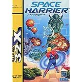 スペース ハリアー 32X 【メガドライブ】