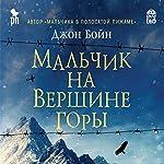 The Boy at the Top of the Mountain | John Boyne