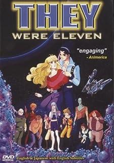11人いる! They Were Eleven