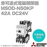 三菱電機 MSOD-N50KP 42A DC24V 標準形 (直流操作) 電磁開閉器 TH-N60使用 (ヒータ呼び: 42A) (過負荷・拘束・欠相保護...
