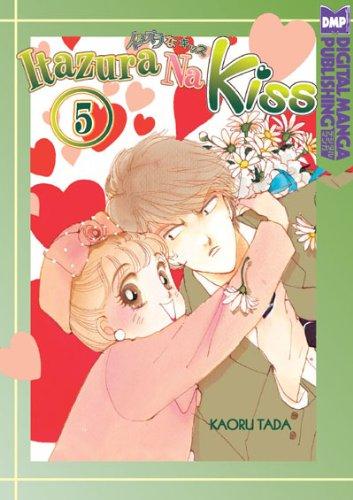 イタズラなKiss コミック5巻 (英語版)