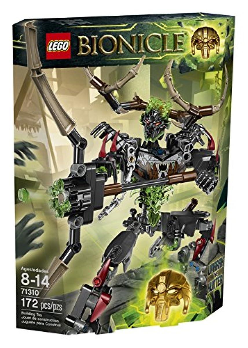 [해외] LEGO BIONICLE UMARAK THE HUNTER 71310