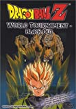echange, troc Dragon Ball Z - World Tournament - Blackout [Import USA Zone 1]