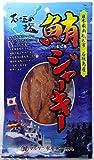 鮪ジャーキー 40g×10袋 オキハム 石垣島産のマグロを使用した旨みたっぷりのおさかなジャーキー お酒のおつまみや沖縄土産におすすめの珍味