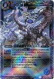【バトルスピリッツ】 《覇王編 爆裂の覇道》 霊峰魔龍ヤマタノヒドラ Xレア bs16-x06