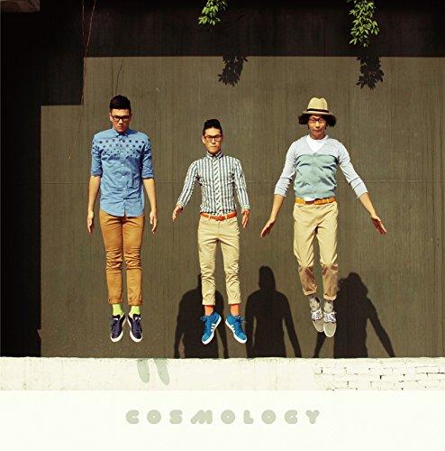コスモロジー - 宇宙人(Cosmos People)