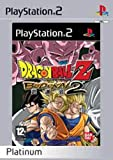 Dragon Ball Z: Budokai 2 Platinum (PS2)