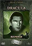 魔人ドラキュラ (初回限定生産) [DVD]