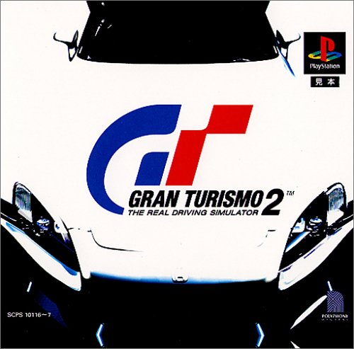 Gran Turismo 2 [Japan Import]