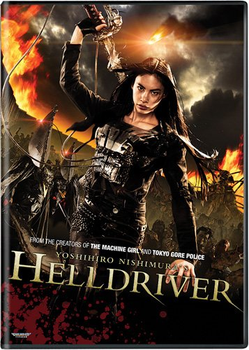 Helldriver DVD Cover