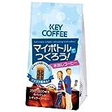 キーコーヒー マイボトルで作ろう!水出しコーヒー (20g×4袋)×6個