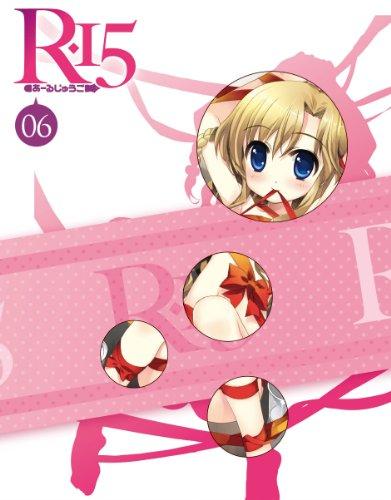 R-15 Blu-ray 第6巻