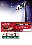 Message in a Movie 映画DVD付メッセージ・カード 「34丁目の奇跡」