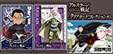 The Heroic Legend of Arslan clear card collection gum 16 Candy Toys & gum (The Heroic Legend of Arslan)