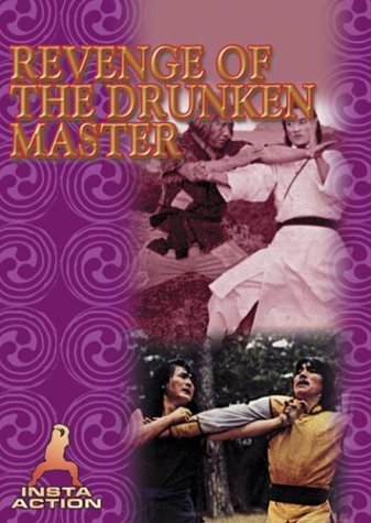 Revenge of the Drunken Master Cover