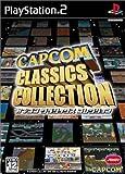 カプコン クラシックス コレクション