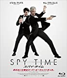 SPY TIME-スパイ・タイム-[Blu-ray/ブルーレイ]